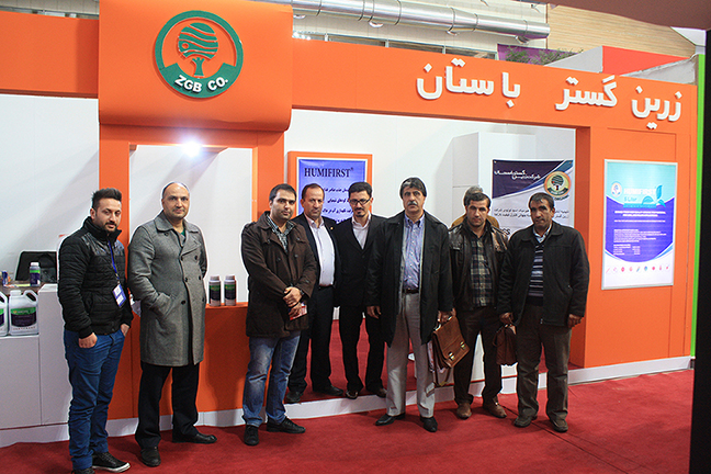 Tehran International Agriculture Exhibition 2013