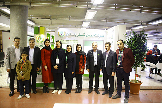 Tehran International Agriculture Exhibition 2017